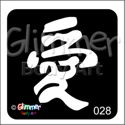 Picture of Chinese Love BG-28 - (1pc)